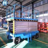 6-18米液壓升降機 移動剪叉升降平臺 電動高空作業車 現貨銷售