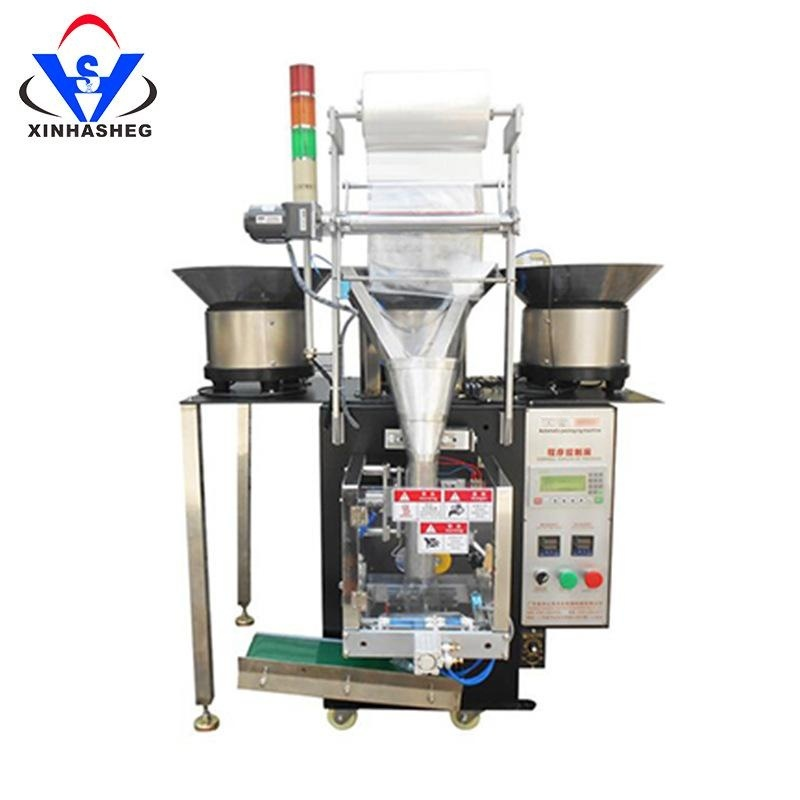 廠家供應立式稱重包裝機 螺絲包裝機計數包裝機 高精度全自動化