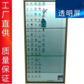 批發液晶透明屏LCD透明屏展示櫃觸摸櫥櫃液晶透明屏拼接屏