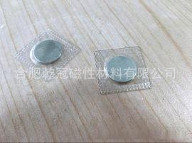 双层包胶磁铁 压膜磁铁 PVC防水磁铁 暗吸磁纽
