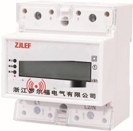 單相導軌式預付費電能表4P射頻卡卡規式軌道式電表物業版電表特惠