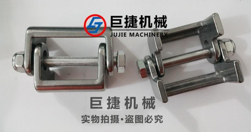 不锈钢人孔合页 大量现货人孔铰链 不锈钢人孔铰链