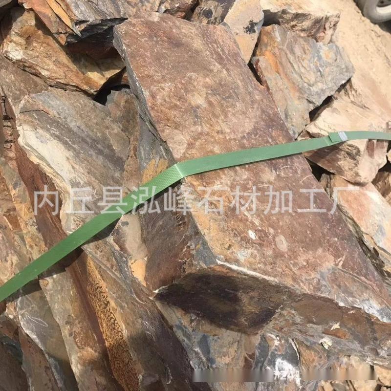 青石板碎拼 石材地面 园林道路 景区小路 天然铺地石材