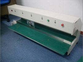 1.2M铝基板分板机