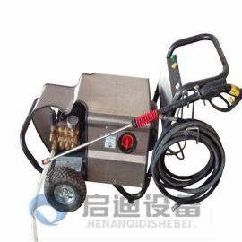 化换热器管道高压清洗机,冷凝器高压清洗机