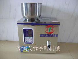 茶叶颗粒分装机全自动粉末小型定量分装机灌装包装机