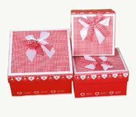 礼品盒2043