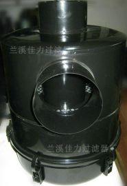 重型挖机油浴式空气滤清器