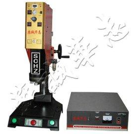 超声波焊接机, 超声波塑料焊接机