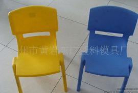 订做塑料椅子模具【**次,高精度】