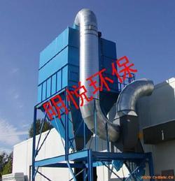 HPC型烘干机  行喷脉冲袋式除尘器