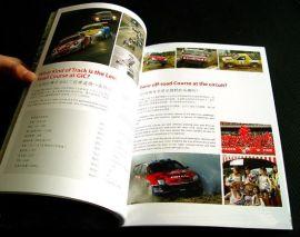 供应产品目录册定制印刷 画册印刷 产品目录册