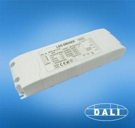 DALI调光智能控制LED恒流电源