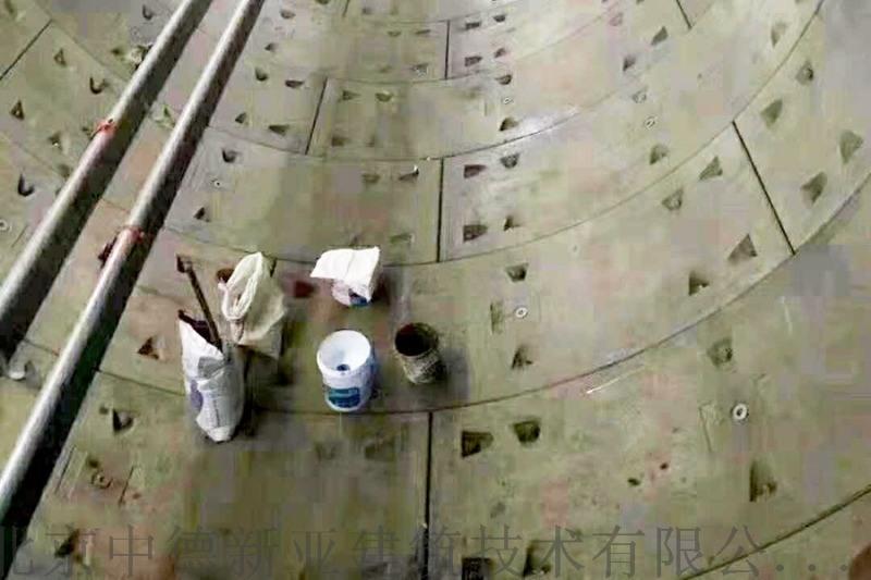 R11盾构管片嵌缝用丁乳砂浆