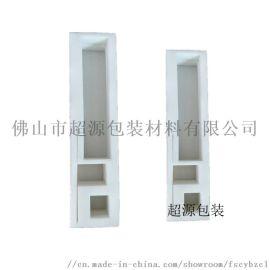 白色黑色EPE珍珠棉填充料防震挤压缓冲包装