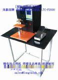 龙泰西手机: 15607768684 电动工具电池焊接机F2000
