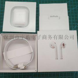 AirPods2 改名定位 蘋果無線藍牙耳機