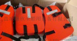 XT-100型石油平台三片式救生衣船用消防救生