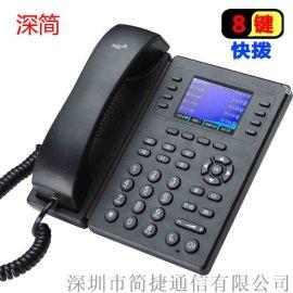 局域网电话机8键快拨,支持无线WIFI
