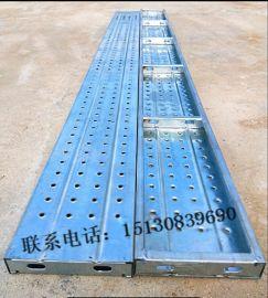 安平热镀锌钢跳板走道板现货支持定制