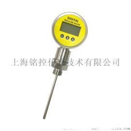 數位遠傳溫度表數顯遠傳溫度變送器