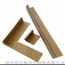 大庆塑料护角、齐齐哈尔纸护角、肇东蜂窝纸板材