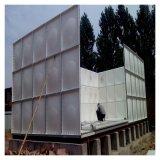 工業水箱玻璃鋼高架消防水箱