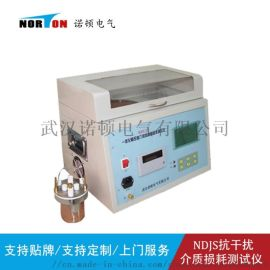 NDYJS一体化精密油介质体积电阻率测试仪