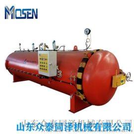 硫化罐蒸汽硫化胶辊 厂家定制