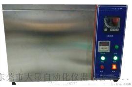 常温300℃高温恒温油槽