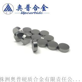 硬质合金制品 钨钢模具 钨钢耐磨零件