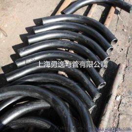 供应90°不锈钢弯管