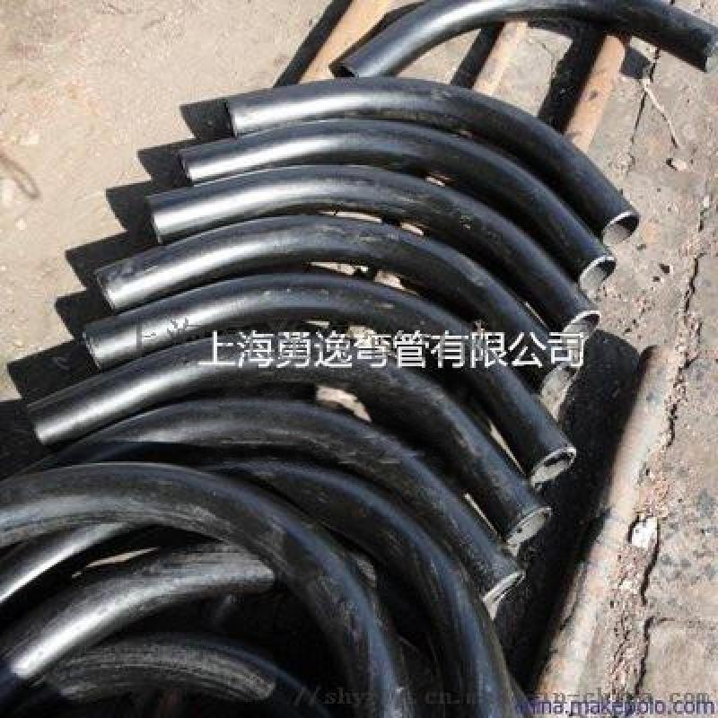 供應90°不鏽鋼彎管