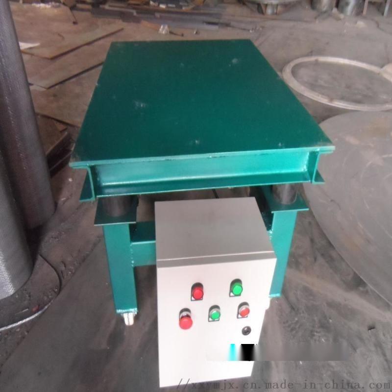勇梅机械工程用混凝土振动平台可定制