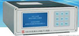 成都尘埃粒子测定仪,Y09-310ACDC智能全自动激光尘埃粒子计数器