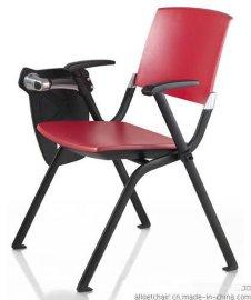 培训椅 培训室椅子 带写字板培训椅 速写培训椅