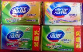 供应洁能洗衣皂 家庭实惠装肥皂 洗衣皂