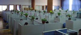 商行天下电力企业物资管理系统