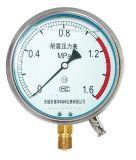 YTT-150远传压力表|优惠远传压力表|无锡市惠华特种仪表有限公司