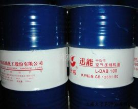 DAB 空气压缩机油
