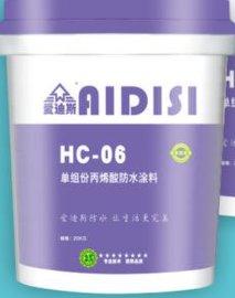 单组份丙烯酸,彩钢瓦丙烯酸涂料,高弹性丙烯酸
