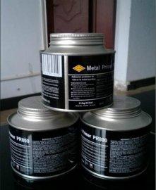 迪普特金属处理剂