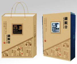 浙江制作纸袋厂家,定制茶叶包装袋,手提袋印刷制作