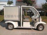 苏州锡牛XN6042KCX电动保温送餐车