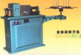 弹子机,弹子加过机械,弹子生产设备