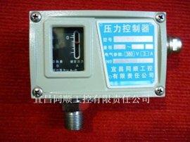 廠家直銷壓力控制器開關-水壓開關