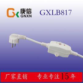 厂家直销 德国漏电保护电源线 CE认证 上海 超低价格 外贸**