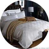宾馆床上用品床单被套枕套多件套