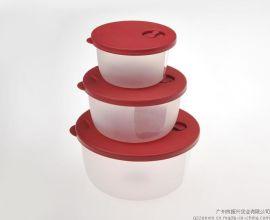 振兴BXM6201圆形三件套微波炉保鲜盒/微波炉密封盒/厨房塑料收纳盒/3个装