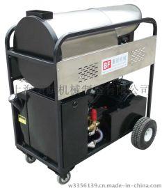 移动式油田热水高压清洗机